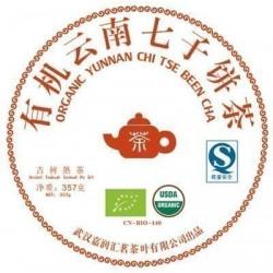 Thé de Chine - Thé PU-ERH Bio en galettes - Compagnie Anglaise des Thés